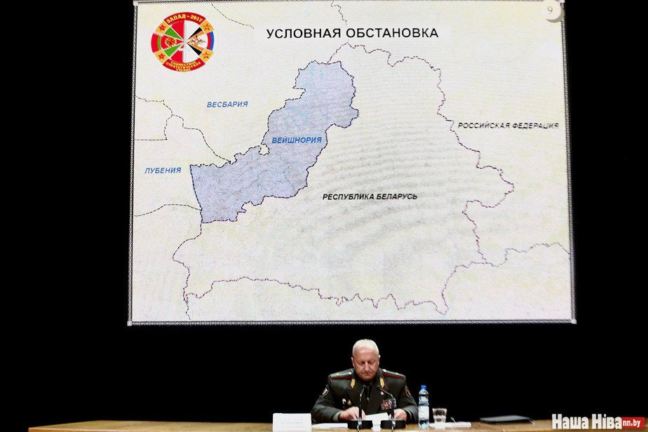 zapad 2017 russ mindefensie