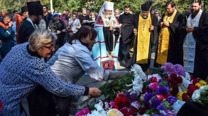 school shooting kerch commemoration