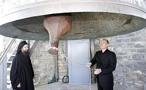 Poetin op Athos