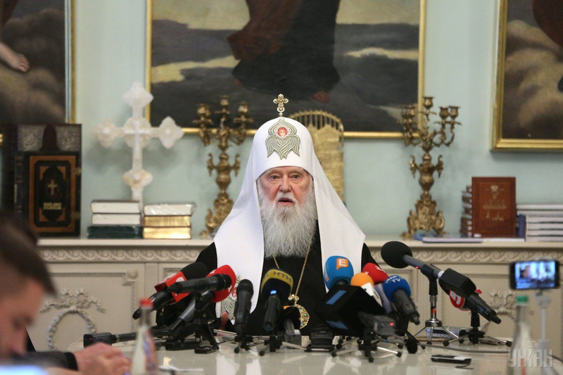 kiev patriarch filaret over tomos