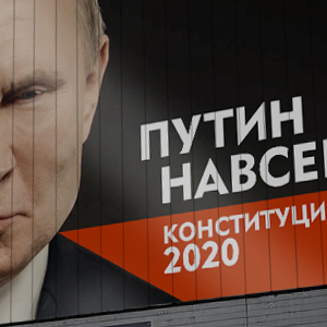 Is Putin losing grip on reality?