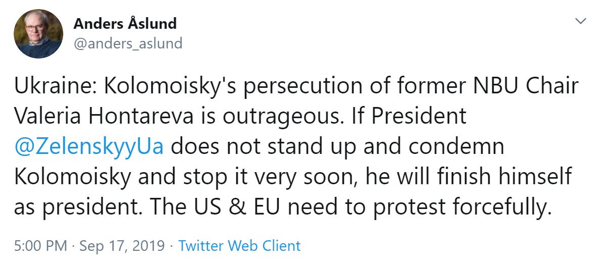 Omineus Aanslagen Op Ex President Bank Oekraïne Raam Op